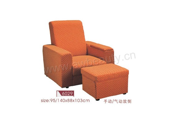 Foot Chair Aw 6029